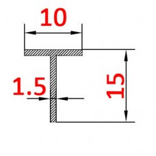 Тавр алюминиевый 15х10х1.5 AS