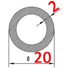 Труба алюминиевая 20х2 AS круглая