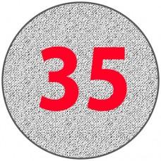 Алюминиевый круг 35 мм