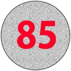 Алюминиевый круг 85 мм