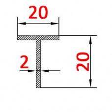 Тавр алюминиевый 20х20х2 б.п.