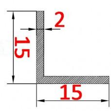 Уголок алюминиевый 15х15х2 AS