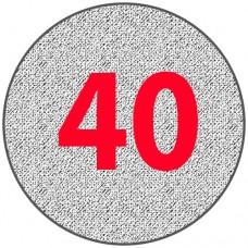 Алюминиевый круг 40 мм
