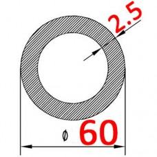 Труба алюминиевая 60х2.5 AS круглая