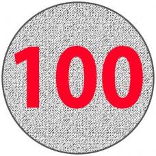 Алюминиевый круг 100 мм