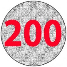Алюминиевый круг 200 мм