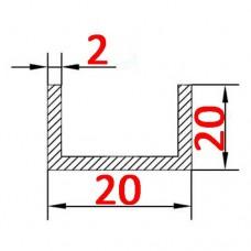 Швеллер алюминиевый 20х20х2 б.п.