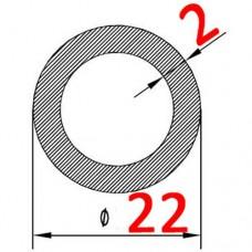 Труба алюминиевая 22х2 AS круглая