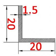 Уголок алюминиевый 20х20х1.5 б.п.
