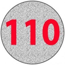 Алюминиевый круг 110 мм