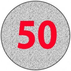 Алюминиевый круг 50 мм
