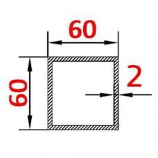 Труба алюминиевая 60х60х 2 б.п. квадратная