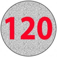 Алюминиевый круг 120 мм
