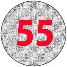 Алюминиевый круг 55 мм