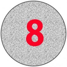 Алюминиевый круг 8 мм