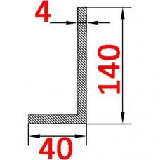 Уголок алюминиевый 140х40х4 б.п.