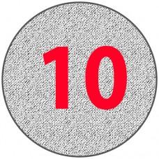 Алюминиевый круг 10 мм