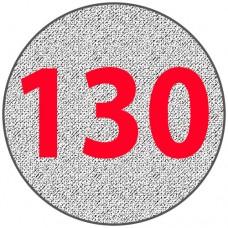 Алюминиевый круг 130 мм