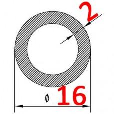 Труба алюминиевая 16х2 AS круглая