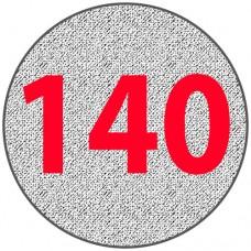 Алюминиевый круг 140 мм