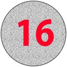 Алюминиевый круг 16 мм