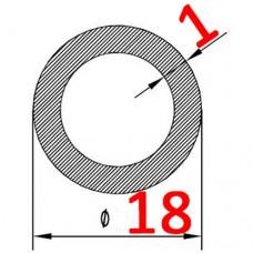 Труба алюминиевая 18х1 AS круглая