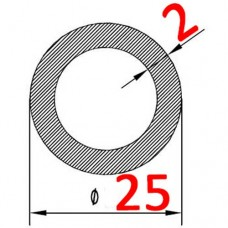 Труба алюминиевая 25х2 б.п. круглая