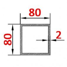 Труба алюминиевая 80х80х2 б.п. квадратная