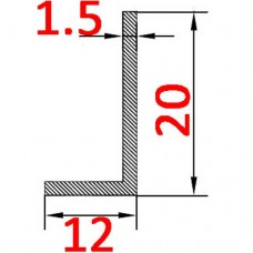 Уголок алюминиевый 20х12х1.5 AS