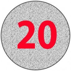 Алюминиевый круг 20 мм