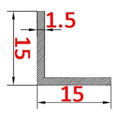 Уголок алюминиевый 15х15х1.5 б.п.