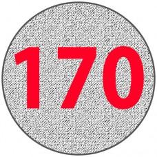 Алюминиевый круг 170 мм